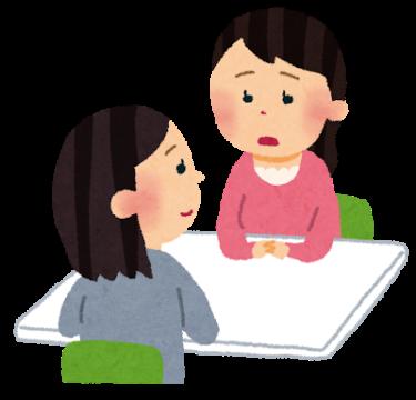 【五島市】職員の相談窓口/パワハラ/セクハラ/長時間労働