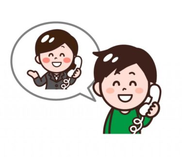 五島市/福江島/奈留島/ワクチン接種予定(5.14時点)